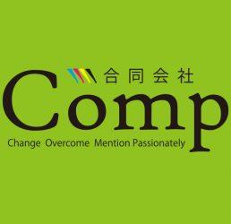 合同会社Comp